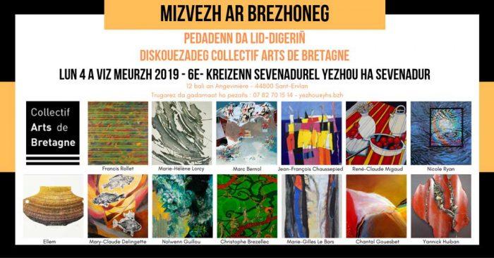 invitation au vernissage du collectif Arts de Bretagne à Saint-Herblain 44